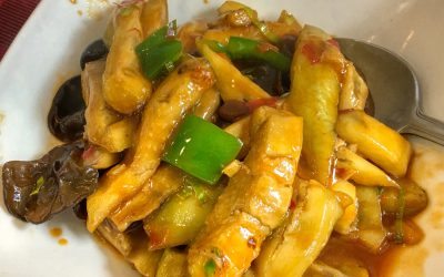 Hui Kitchen's Chinese Braised Eggplant with Tree Mushrooms